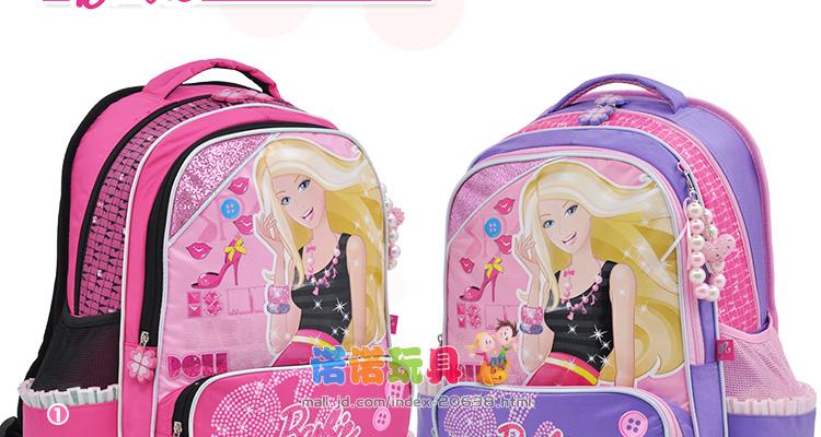 芭比2013新品小学生书包女生双肩包