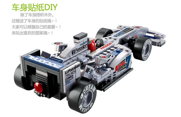小鲁班 乐高式积木拼插玩具 方程式赛车系列 1 24银箭F1赛车 257块积