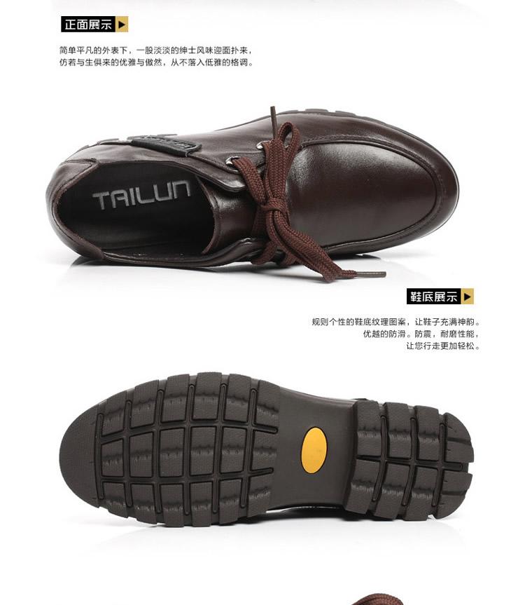 牛皮1105 小码男鞋