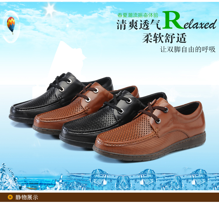 鞋子包含:专柜小票/三包卡/说明书