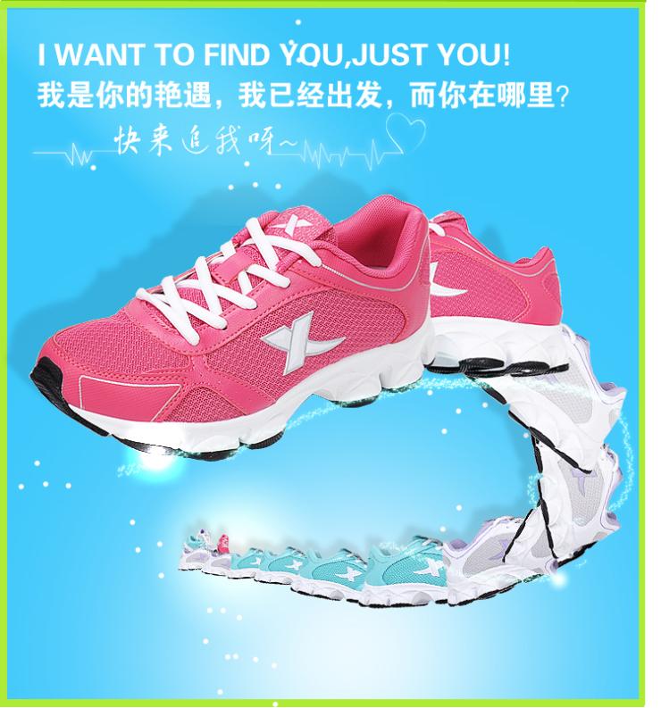 夏季透气运动跑步鞋在京