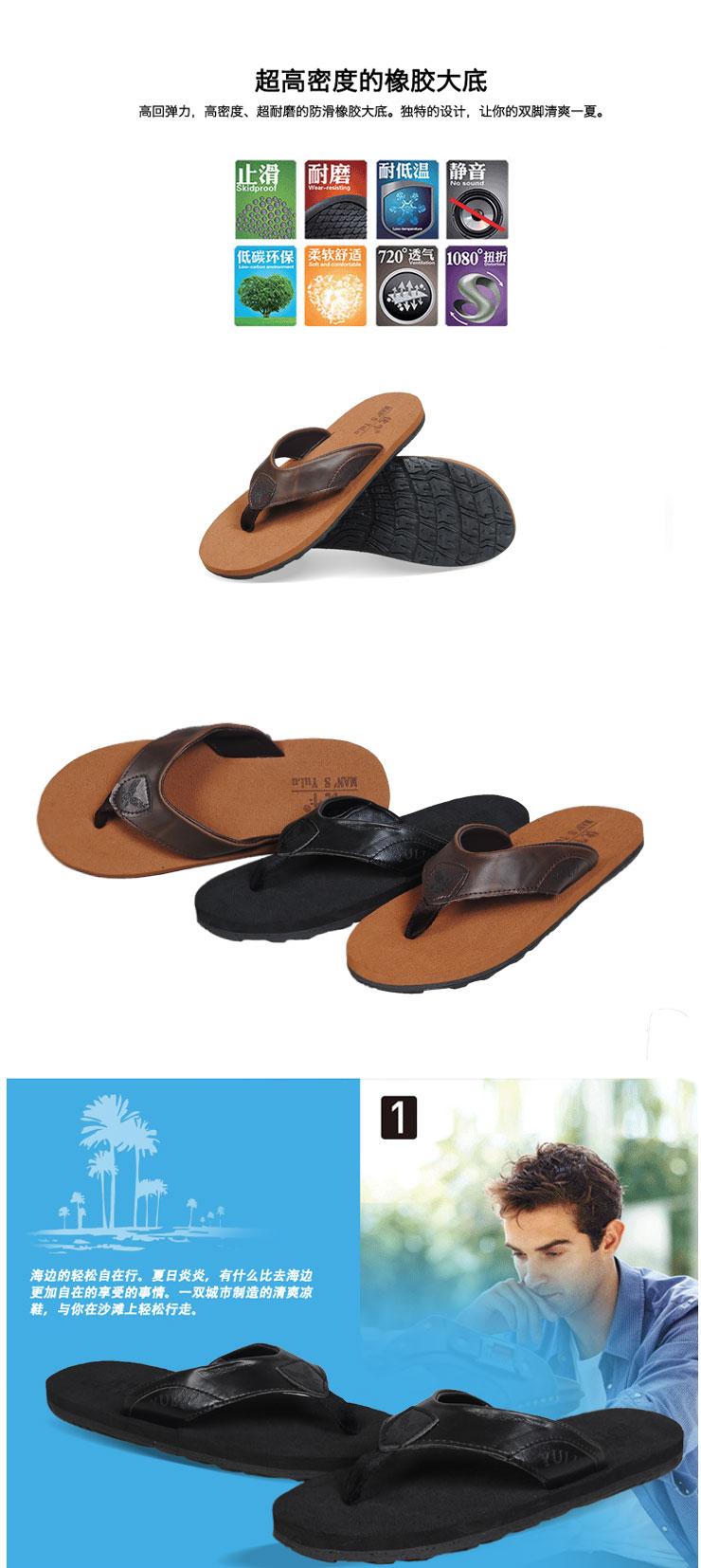 夏季潮拖人字拖鞋子男士沙滩鞋2013新款夏天防滑潮流潮男拖高清图片