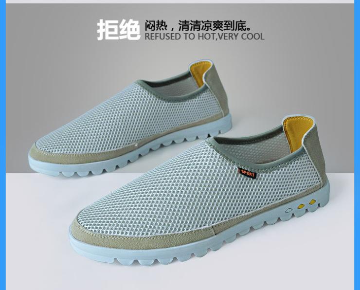 男士运动鞋一脚蹬懒人赤足