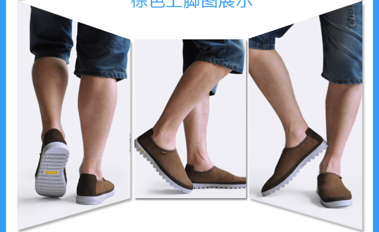 正品网面鞋子男士运动鞋一脚蹬懒人赤足鞋透气网鞋轻