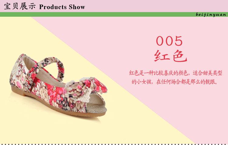 女童凉鞋韩版公主鱼嘴鞋