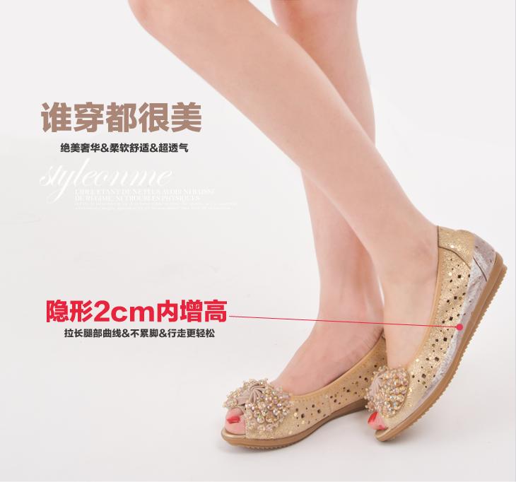 毅雅yiya 2013夏新款女凉鞋