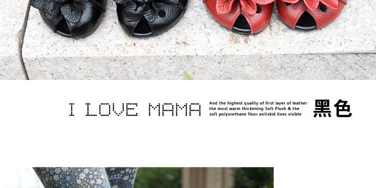 老年平跟舒适妈妈鞋凉鞋女士时尚花朵凉拖鞋皮拖238