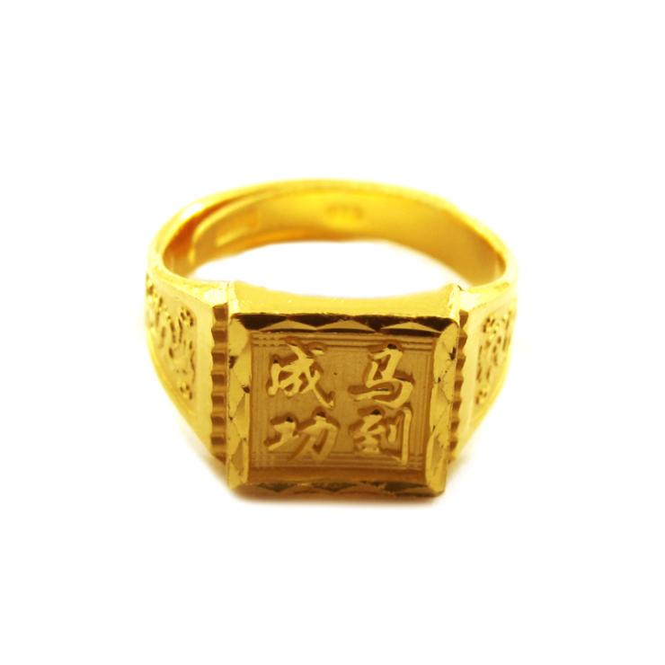 周六福黄金戒指款式 周六福黄金男戒指款式 周六福黄金戒指及价格