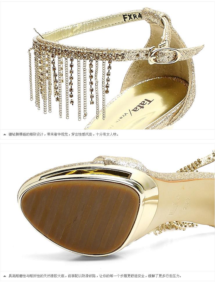 tata/他她2012夏季白色亮片布闪亮奢华女凉鞋fxr40bl