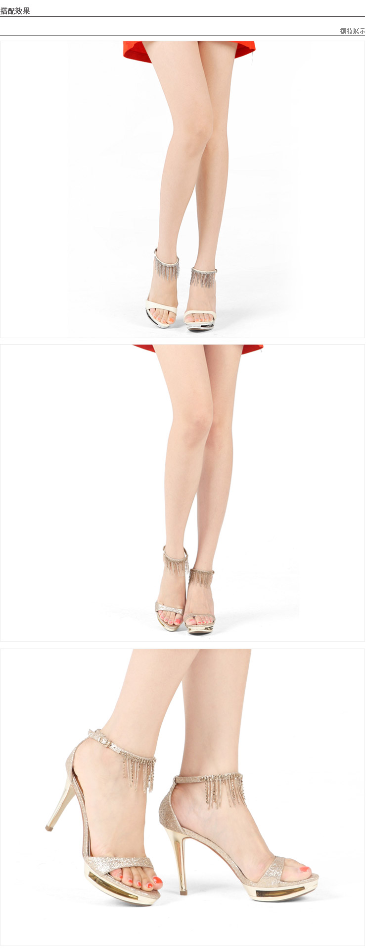 tata/他她2012夏季白色亮片布闪亮奢华女凉鞋fxr40
