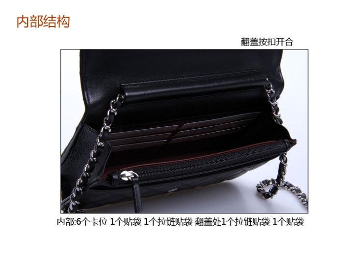 chanel(香奈儿)黑色皮质银链小肩包