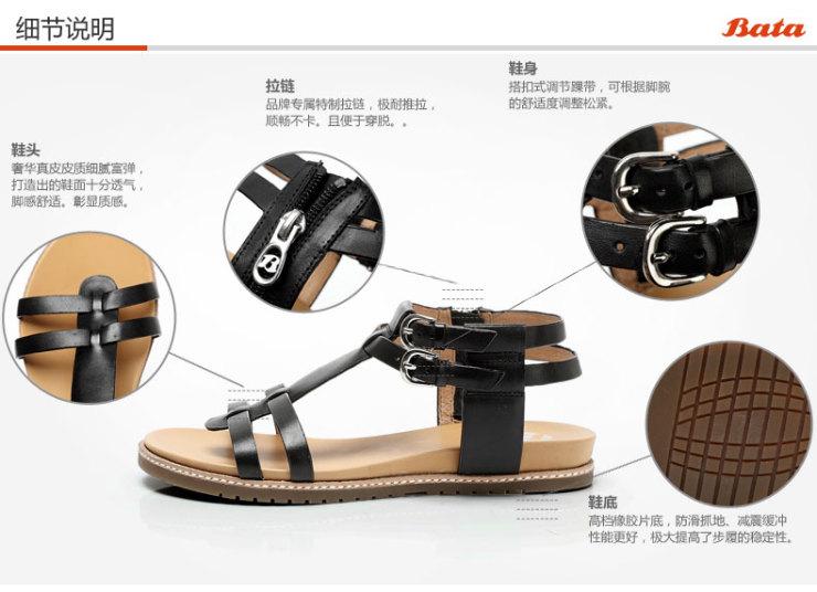 bata/拔佳2013夏季杏灰小牛皮女凉鞋