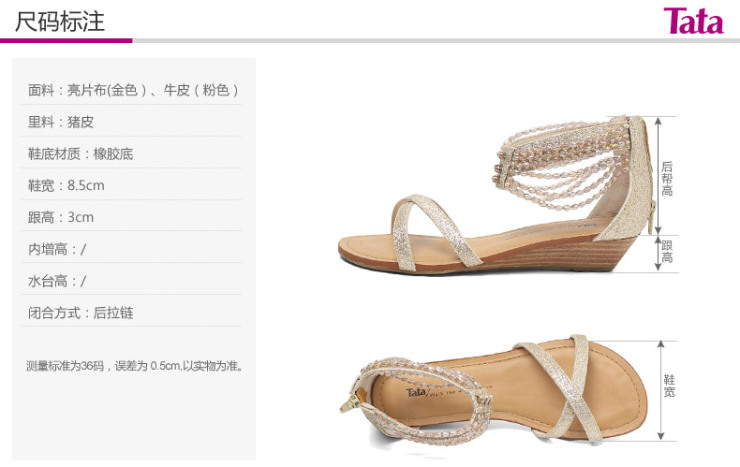 tata/他她2013夏季黄金布女凉鞋2fd04bl3