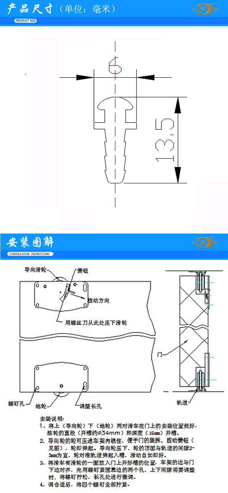 5米 壁柜门滑轨 衣柜推拉门滑轨 家具滑道