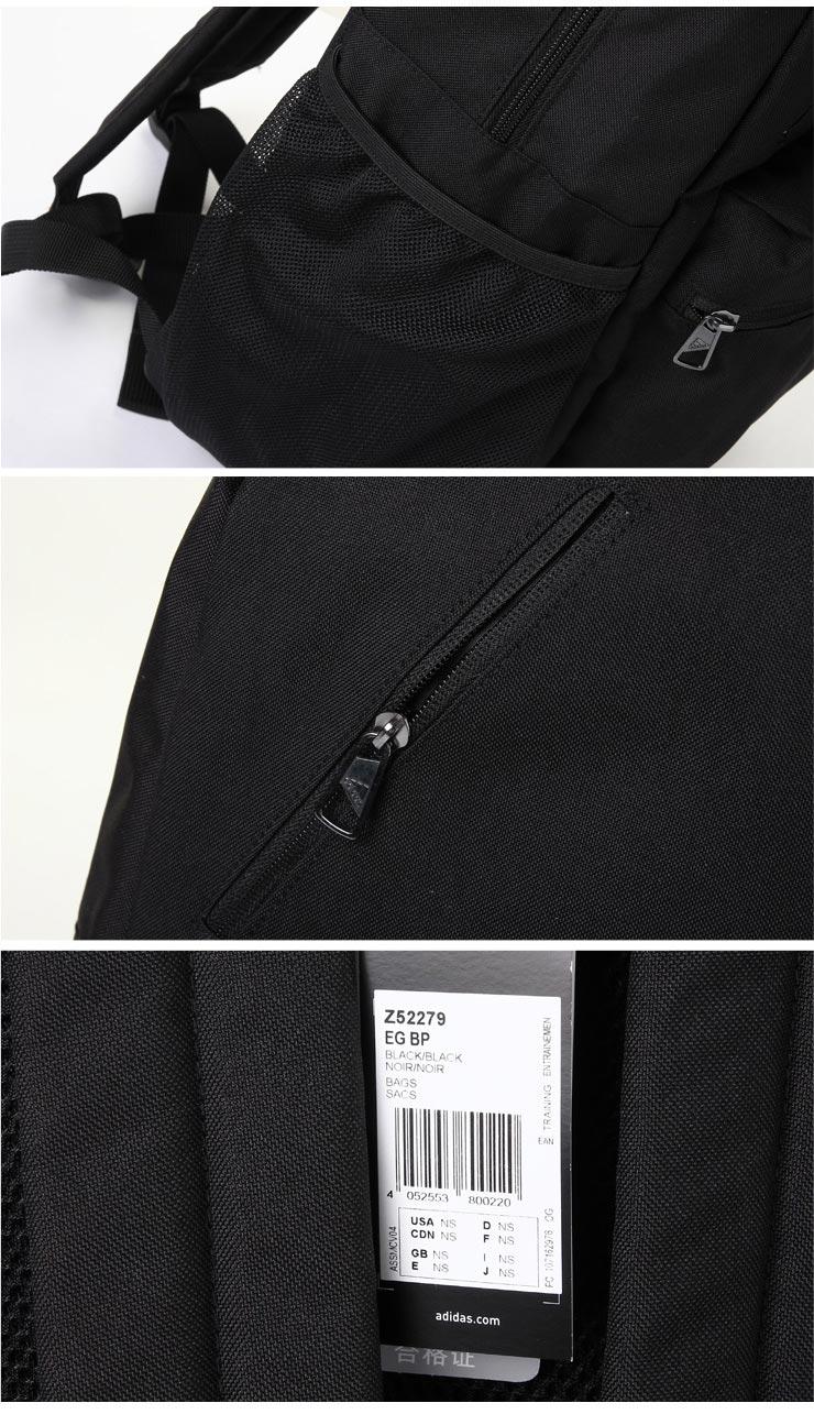 阿迪达斯adidas2013新款男子运动双肩背包z52279