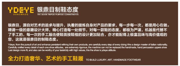 高级 鞋油 选择 正品 四色 可以 新款/商品名称:银鼎目
