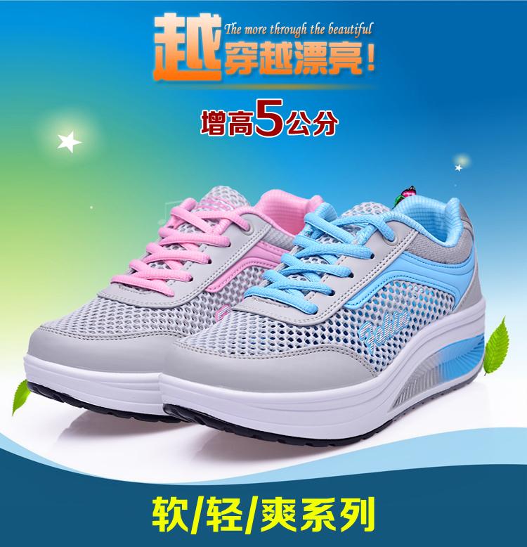 网眼透气 女鞋镂空女运动休闲鞋子
