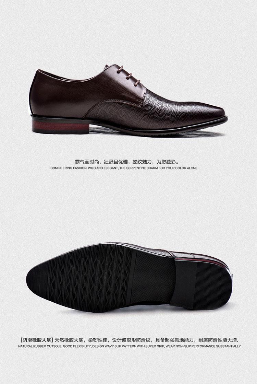 英伦休闲尖头皮鞋子