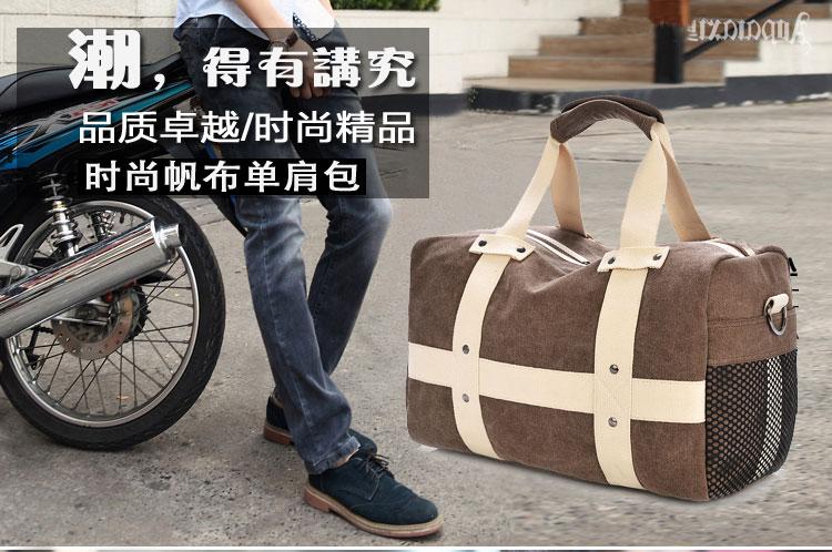 满江红新款帆布包单肩旅行包男女休闲包大容量大小款