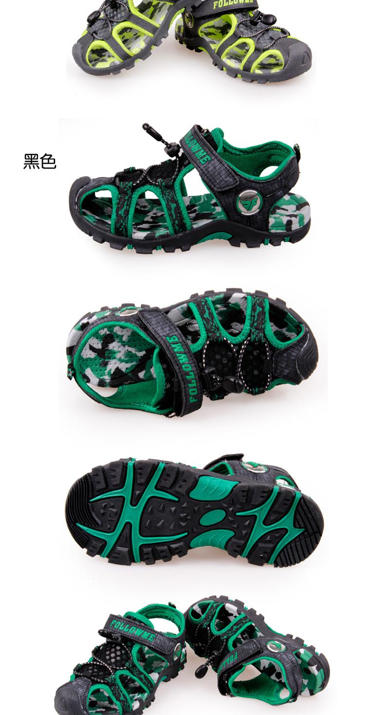 富罗迷2014新款夏季凉鞋