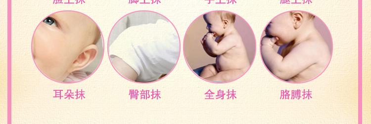 【全网比价】芷御坊 宝宝平安粉 33g 皮肤褶皱