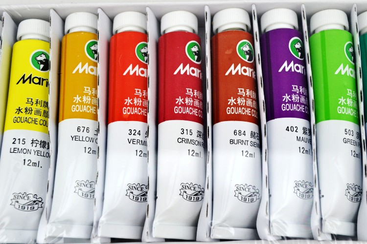 马利牌水粉画颜料12色 12ml 支 画画颜料 防伪码验证 正品保证 价格 报