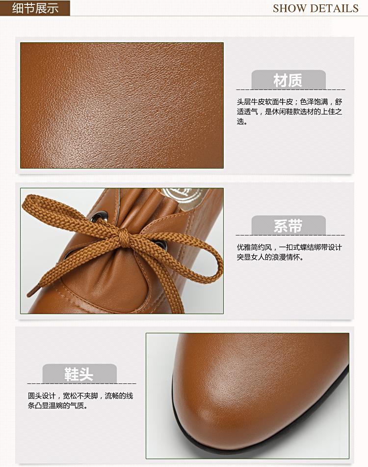 骆驼牌 秋季新款真皮女鞋