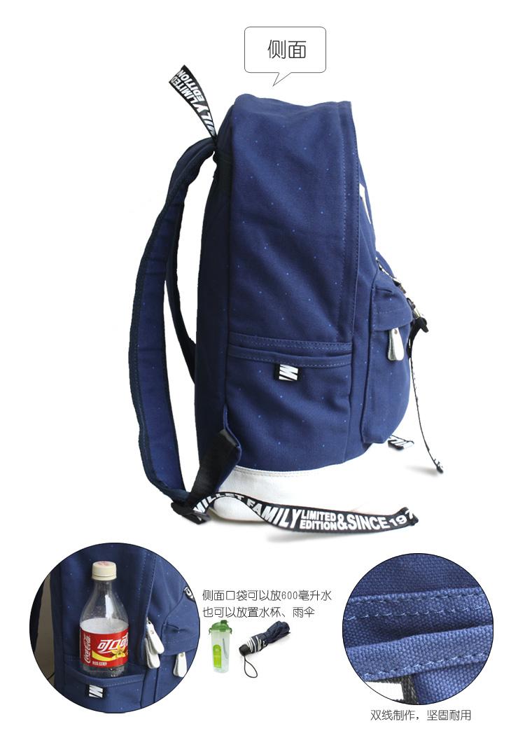 小米世家2新款双肩包旅行包帆布背包大学生书包电脑