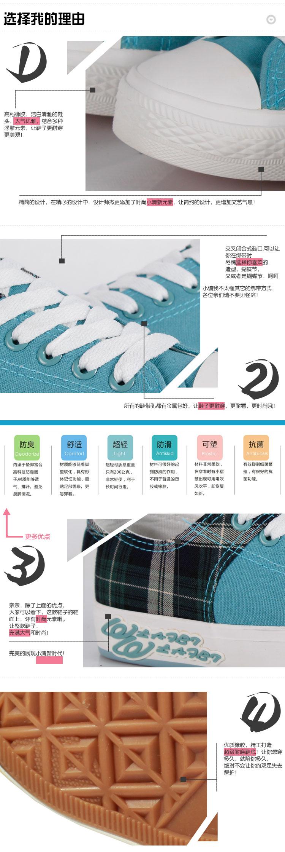 优步2013秋冬新款帆布鞋女休闲鞋女韩版潮球鞋学生鞋