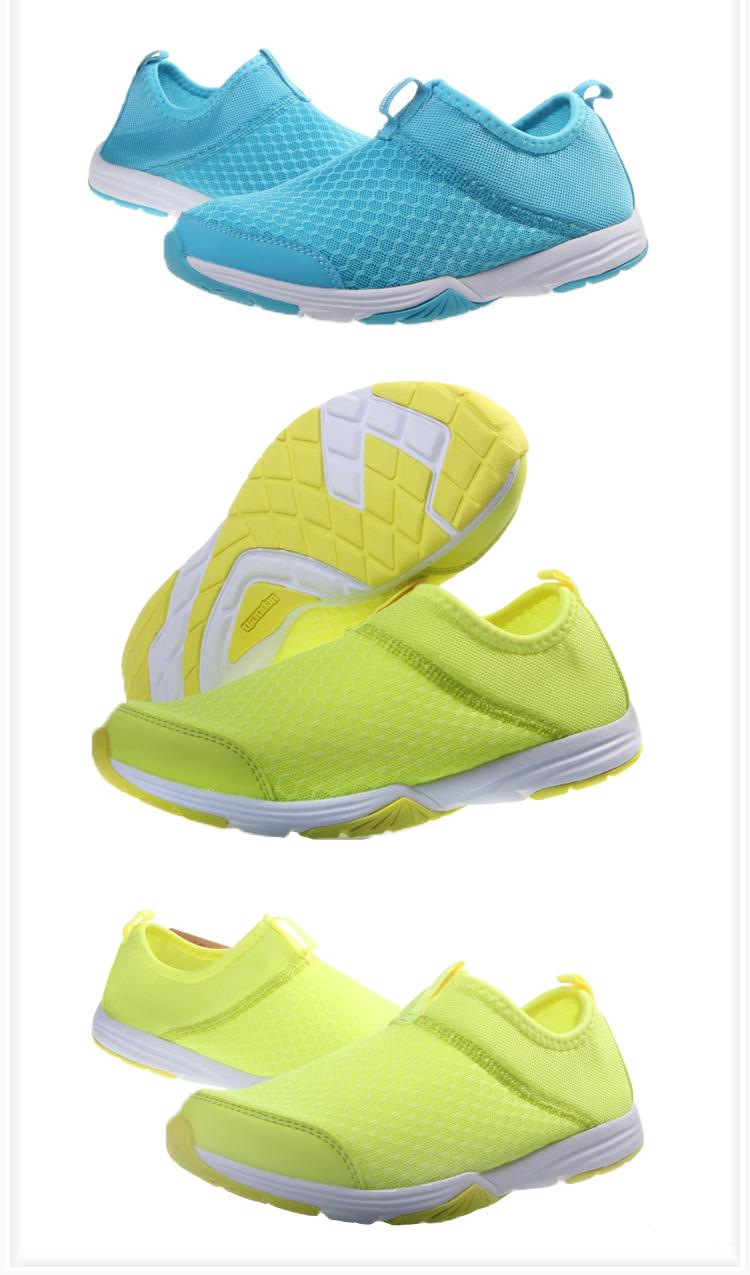 【】乔丹跑步鞋 2014春季新款女式运动鞋