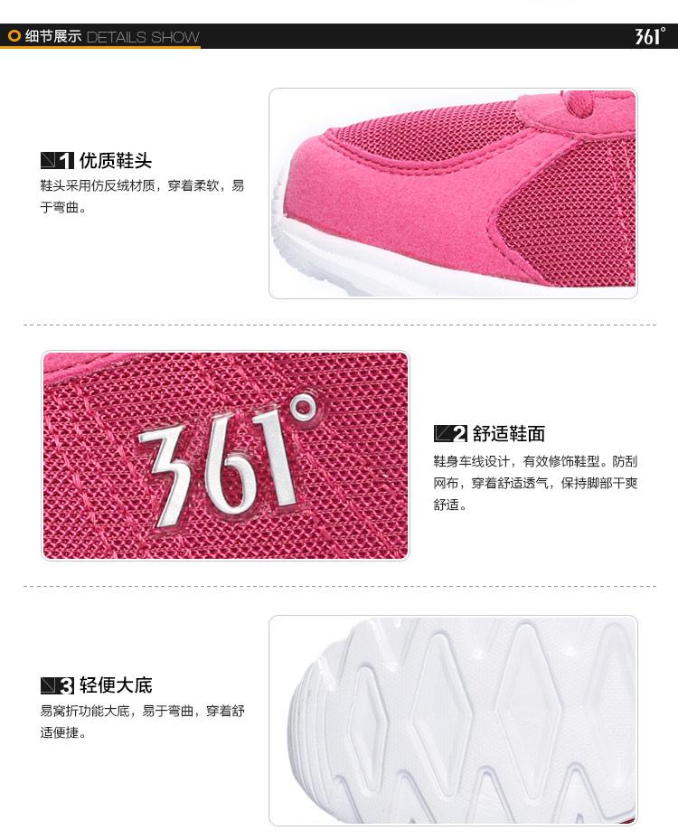 361度2013秋季新款女鞋韩版运动鞋网面透气跑步鞋