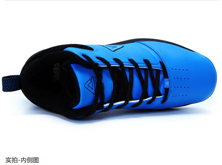 匹克peak篮球鞋 正品男鞋