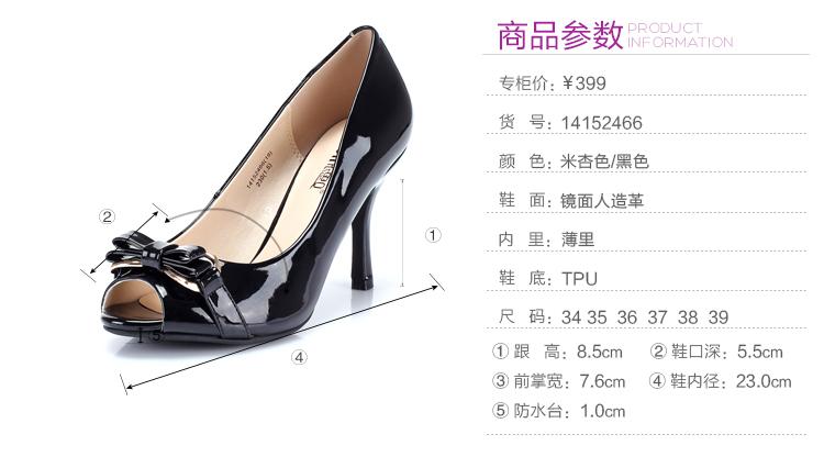 exull依思q2014春季新款优雅高跟鞋鱼嘴漆皮单鞋女