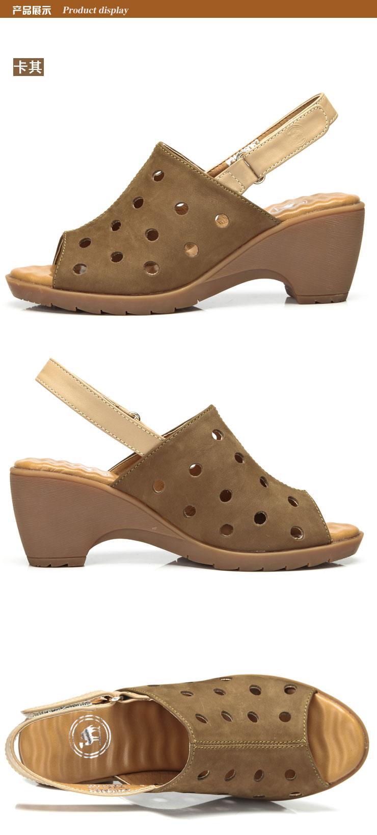 骆驼牌2013夏季新款女凉鞋镂空坡跟ol真皮女单鞋