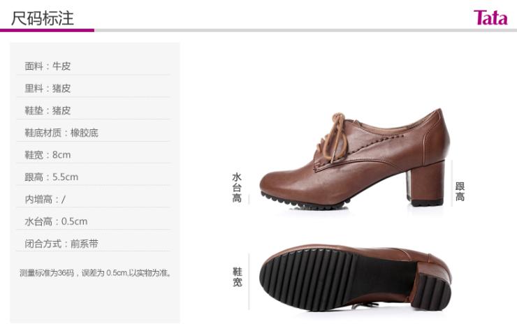 tata/他她秋黑色小牛皮女皮鞋2rg20cm2