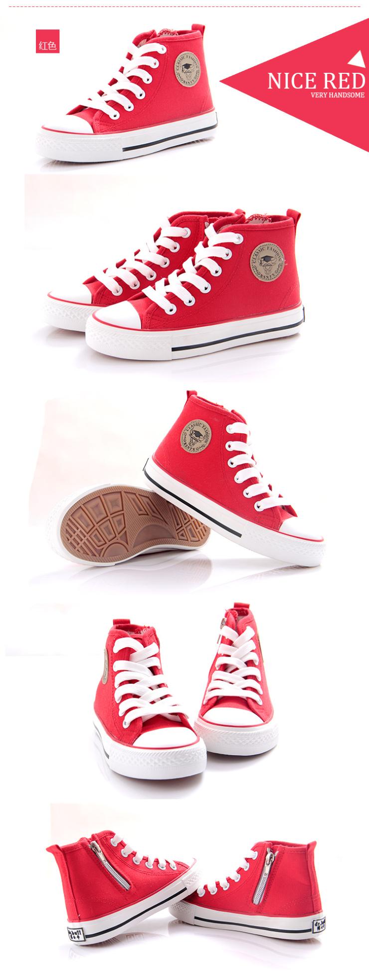 男女童帆布鞋