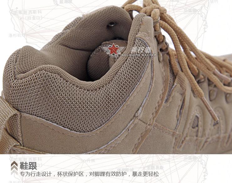 登山鞋 男士沙色战术靴