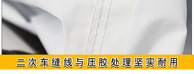 summit淋浴喷洒袋 10l户外露营旅游沐浴爱好 高清图片