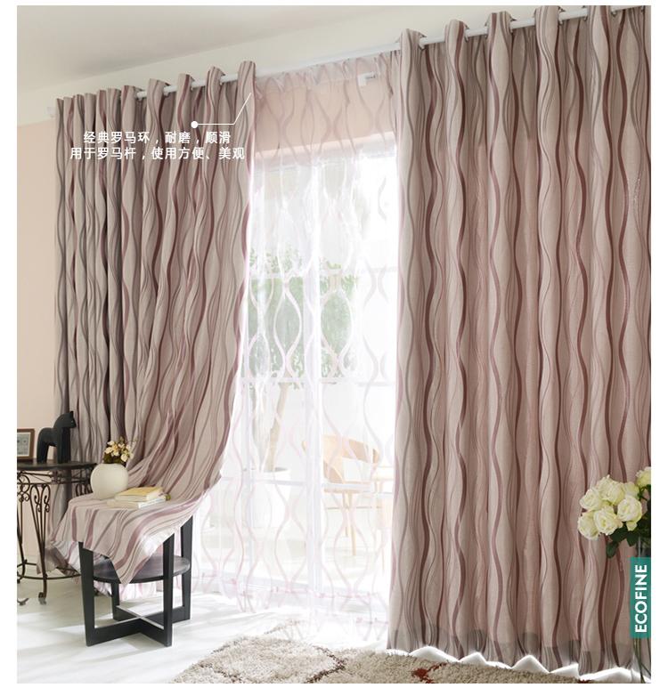 时尚现代遮光窗帘成品高档卧室客厅遮阳布成品条纹窗帘布艺 研磨时图片