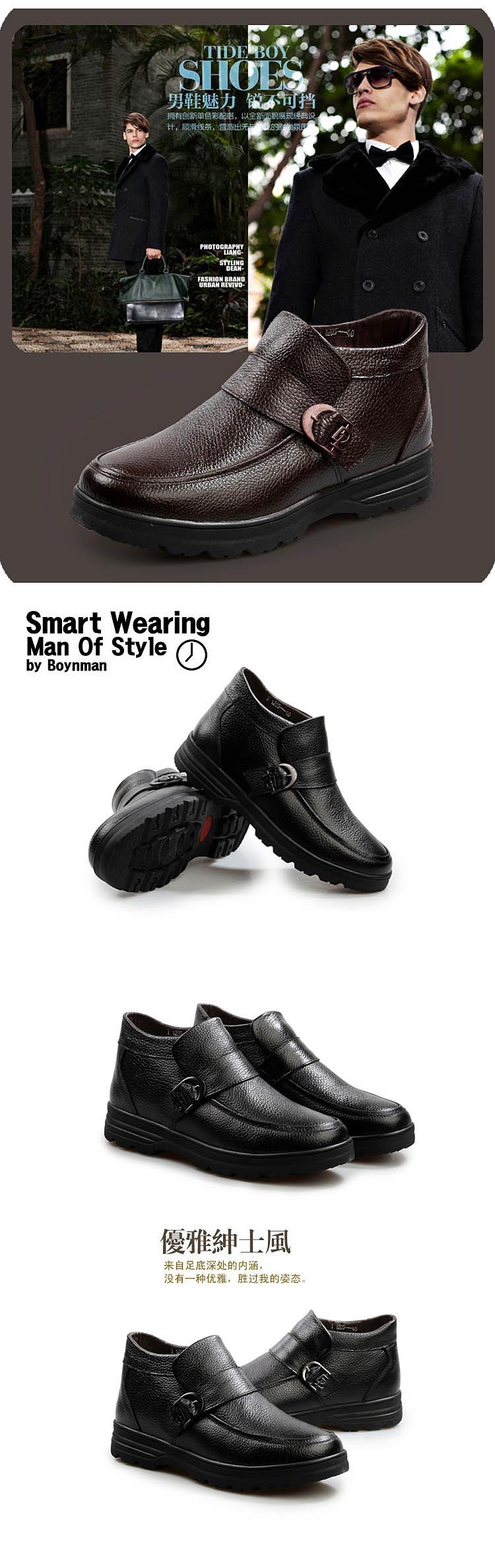 米汇乐冬季男士棉鞋男棉皮鞋男鞋保暖鞋马丁靴子男靴