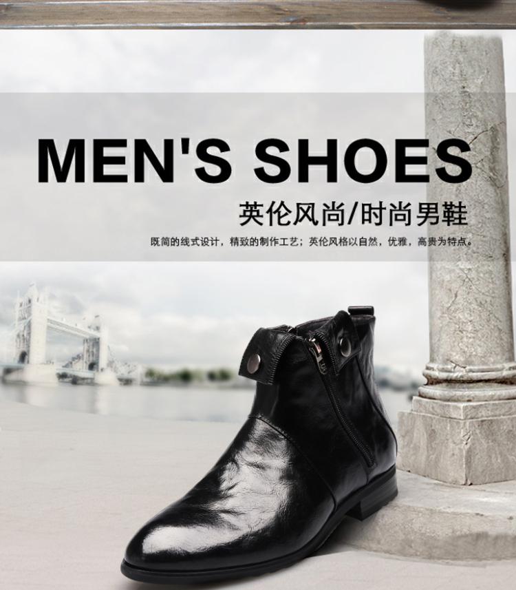 日常休闲马丁靴