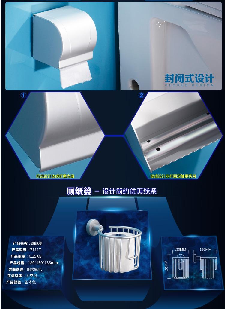 卡贝太空铝卫浴挂件_cobbe卡贝太空铝卫浴挂件带杆角架玻璃置物