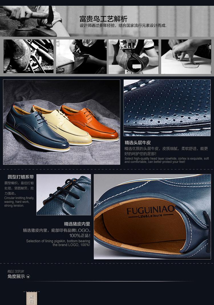 英伦男式鞋潮商务