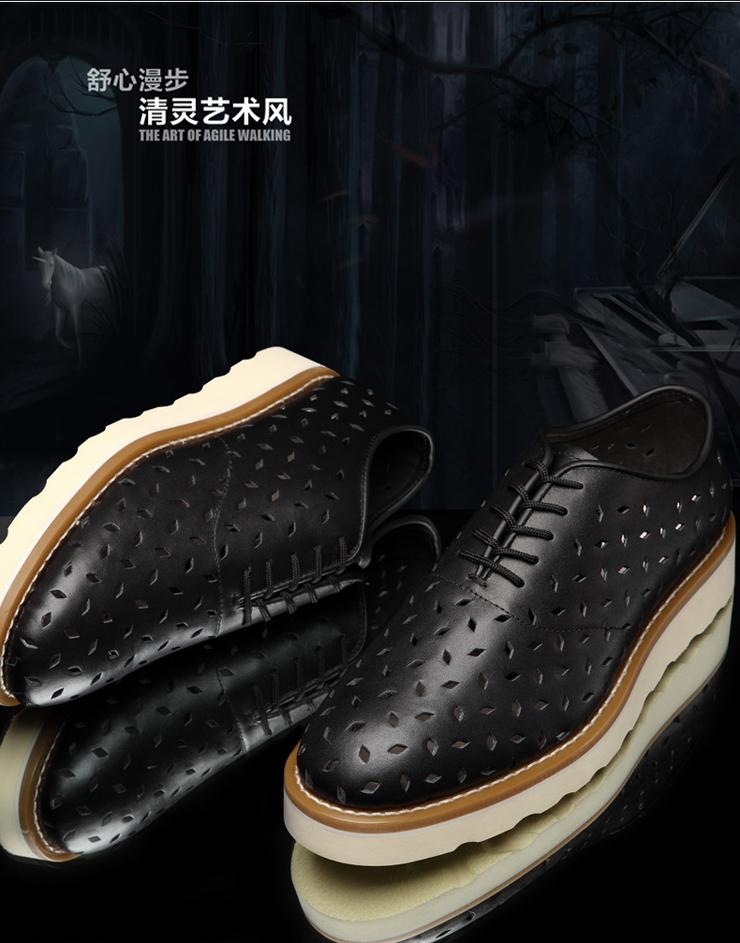 休闲鞋男鞋英伦男士潮鞋夏季透气皮鞋男正品