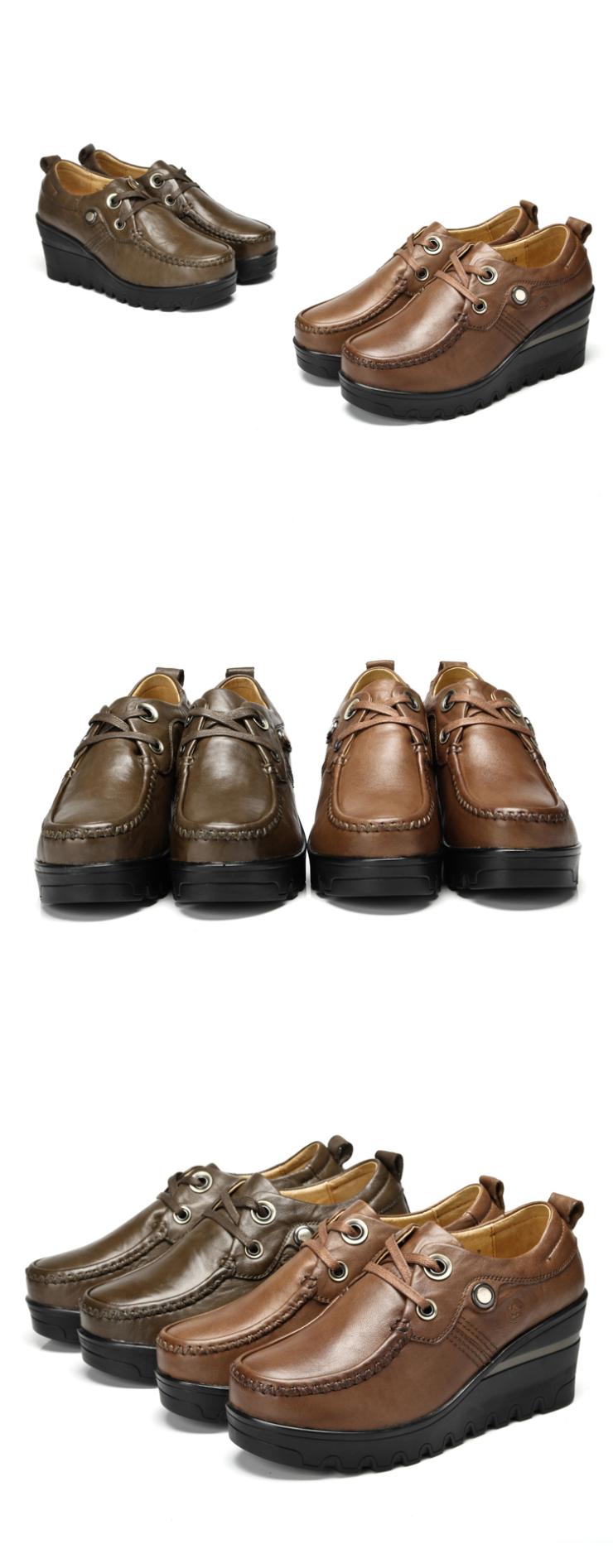 骆驼牌坡跟休闲女鞋松糕鞋厚底增高鞋短靴及踝靴3w