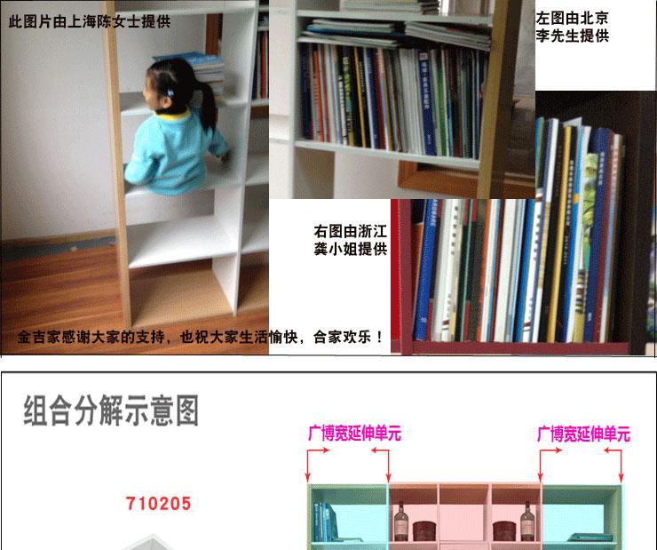 卧室书房隔断书架