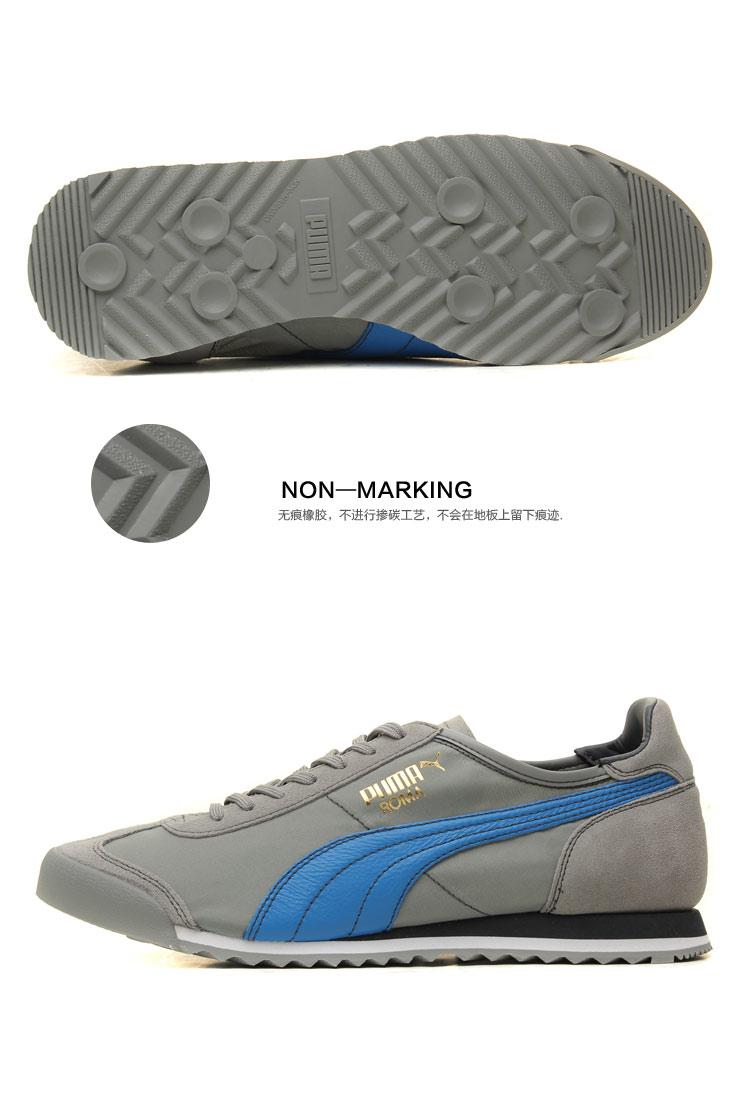 彪马puma2014新品男鞋休闲鞋运动鞋运动生活35437018