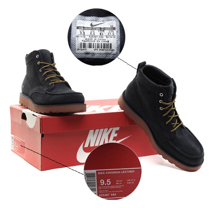5z耐克什么意思_5Z耐克nike男鞋前后掌气垫篮球鞋正品运动鞋
