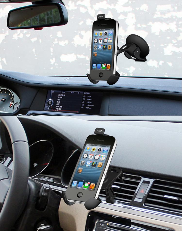 贝尼车载手机支架 汽车用手机