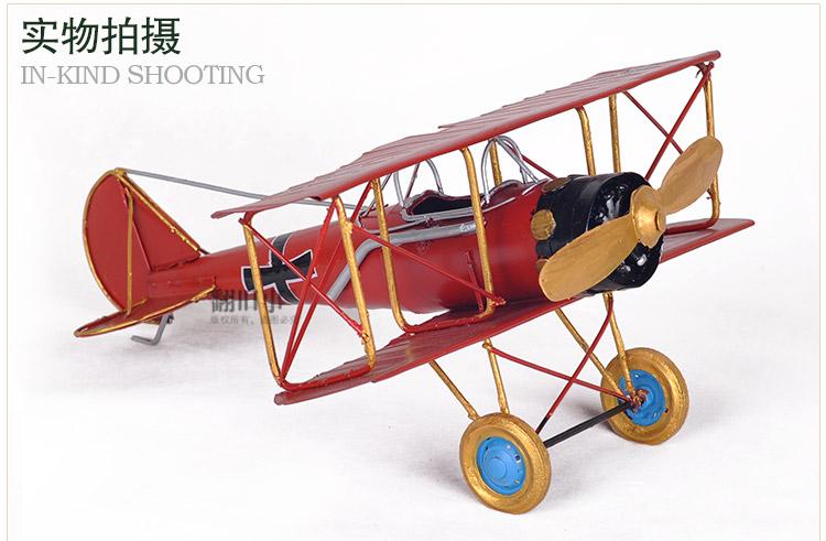 玩具飞机专卖店